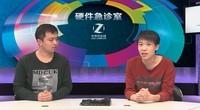 硬件急诊室:电竞之心  铭瑄iCraft Z370 Gaming主板惊艳全场