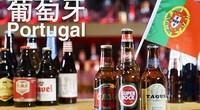 生活不NG第6期:啤酒强国再战欧洲杯!