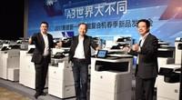 A3世界大不同 2017惠普新一代智能复合机春季新品发布会