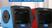 视频-3D打印机-极光尔沃 A4