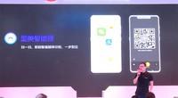 ChinaJoy2018 :国美U9手机发布会全程