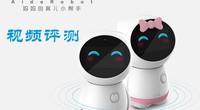 乐橙 育儿机器人BR1视频评测