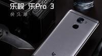 快 久 薄 乐视 乐Pro 3手机快评