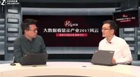 奥维云网副总裁 董敏专访