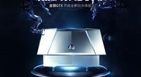 酷炫黑科技 4K时代先锋——火影金钢GTX