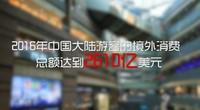 影响中国未来20年经济:中产阶层报告预热