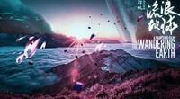 流浪地球-空间站出舱