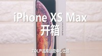 iPhone XS Max开箱上手:万元旗舰新体验