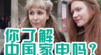 IFA2018:听外国朋友聊家电品牌