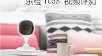 乐橙 TC5S智能摄像机视频评测