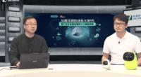 风云对话:RooBo智能机器人产品副总裁陈忆