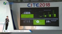 CITE2018:英伟达莫智清
