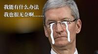 科技早报:库克囧!WWDC18唯一硬件遭下架