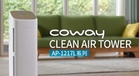 coway 空气净化器AP-1217L