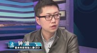 """液晶电视终结者极米发布会新品开启电视""""米""""时代"""