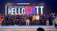 2018 TT BEST MODDER创玩嘉年华全程预览