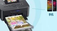 手机怎么连接打印机