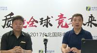 COMPUTEX2017:海盗船将实现多外设RGB灯光联动