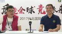 COMPUTEX2017:爱国者主动出击在风险中寻机遇