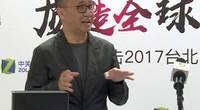 Computex2017:全方位布局 专注未来产品 专访索泰黄嘉宝
