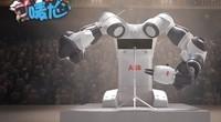 科技OMG:长着麒麟臂的机器人指挥家!