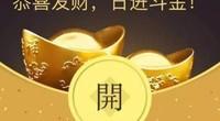"""科技早报:微信推土豪新玩法""""黄金红包"""""""