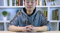 华为MateBook D 14锐龙版评测