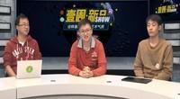 一周新品秀:华硕灵耀360诠释最潮纹理气质