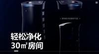 夏普空气净化器ZOL独家团购