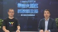 COMPUTEX2018:专访曜越科技董事长林培熙