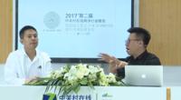 2017世环会专访:三个爸爸联合创始人兼CEO 戴赛鹰