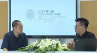 2017世环会专访:贝昂董事长冉宏宇