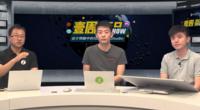 壹周新品秀:设计师眼中的微软Studio