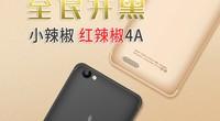 热点科技:全民开黑 红辣椒4A手机快评