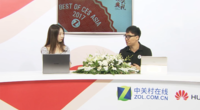 CES Asia2017:新奇特玩个GO 你不知道的VR全景拍摄
