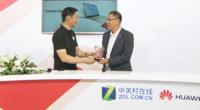 CES Asia2017:颁奖视频