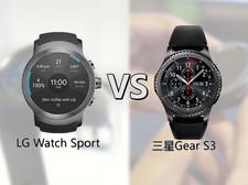 LG Watch Sport和三星Gear S3哪个更适合你?