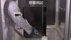 b-MOLA 鱼仔空气净化器烟雾测试