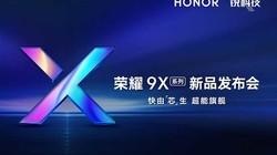 荣耀9X系列新品发布会预热视频