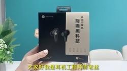 TWS蓝牙耳机,这个无线耳机真的有点料