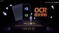全场景NFC+公交卡超过小米华为,iQOONEO3这次不缩水