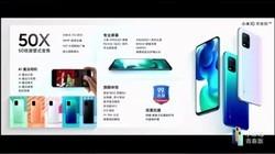 小米10青春版价格公布,骁龙765G+50倍潜望四摄,香不香?