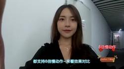 OSMO Action硬刚GoPro7谁才是真王者(下集)
