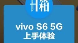 嘿刚刚结束的vivo S6发布会看了吗?不好意思我太快了,开箱已经做好了
