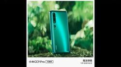 小米CC9 Pro全新配色—魔法绿境