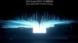 65W SuperVOOC 2.0超级闪充
