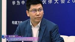 独家专访华为数通产品线园区领域总裁赵志鹏