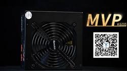 航嘉MVP K600电源一段自我深度解析