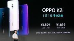 硬核少年高能来袭 OPPO K3 新品沟通会