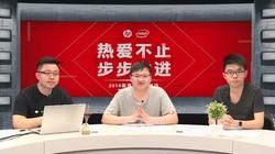 """""""热爱不止,步步为进""""惠普2019游戏新品发布会第二现场"""